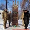 Альбом: Вшанували пам'ять захисників Донецького аеропорту