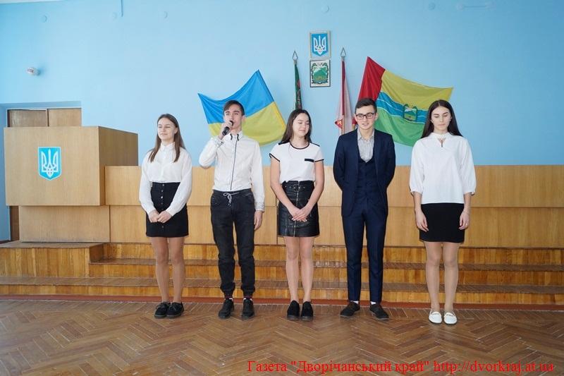 Альбом: Відзначили День вшанування учасників бойових дій