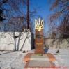 Альбом: Вшанували пам'ять Героїв Небесної Сотні