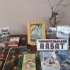 Альбом: Чорнобиль – біль України