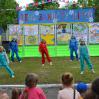 Альбом: Міжнароджний День захисту дітей!