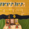 Альбом: В Колодезнянській філії КЗ «Дворічанська Публічна бібліотека»