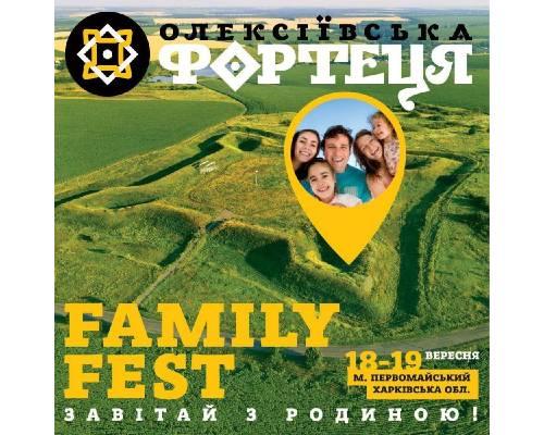 Альбом: Грандіозна подія — Фестиваль «Олексіївська фортеця» вже зовсім скоро!