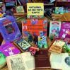 Альбом: Країна фантастики в творах Герберта Уеллса