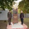 Альбом: На Дворічанщині відзначили День захисників і захисниць України