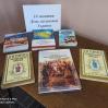 Альбом: «День козацтва, День захисників і захисниць України – Мужності й геройства свято.